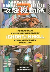 MASAMUNE Shirow Ghost in the Shell 2