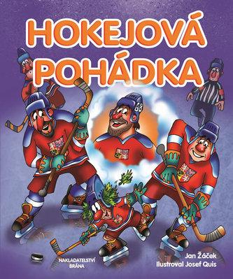 Jan Žáček Hokejová pohádka